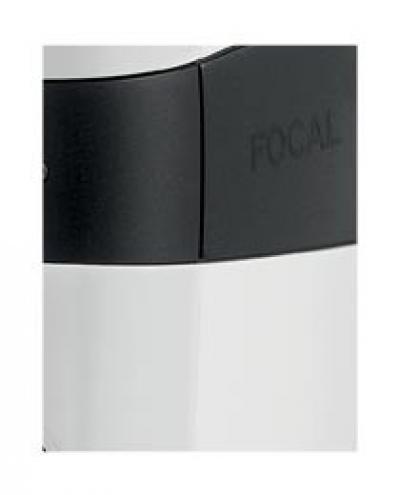 Focal SOPRA N°1 Bookshelf Loudspeakers - White - Stand Included (Pair)