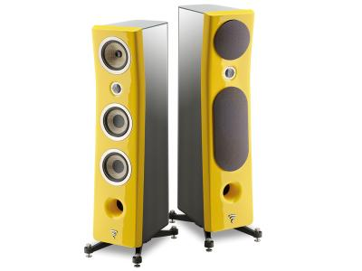 Focal KANTA No2 Floorstanding 3-way Bass Relfex Speaker - Gloss Yellow