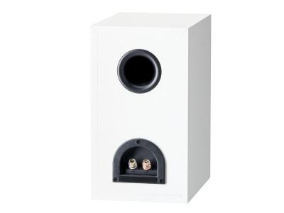 Paradigm Monitor SE Atom Bookshelf Speaker - White (Sold as a Pair)